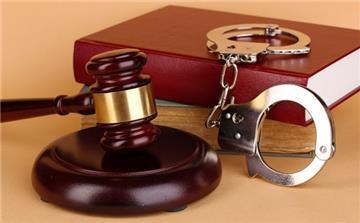 Khung hình phạt cao nhất dành cho người dưới 18 tuổi phạm tội