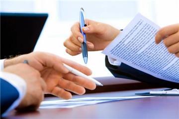 Thông báo bổ sung, cập nhật thông tin đăng ký doanh nghiệp