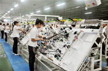 Mẫu Phiếu đăng ký dự tuyển làm việc tại khu công nghiệp