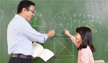 Khi nào giáo viên hợp đồng được đặc cách xét vào biên chế?