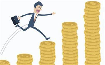 Hướng dẫn phân loại cán bộ, công chức để chi thu nhập tăng thêm