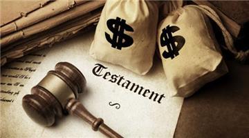 Khi nào tài sản thừa kế được chia lại?