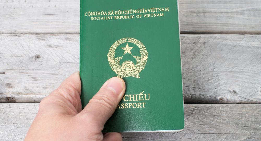 làm hộ chiếu trẻ em