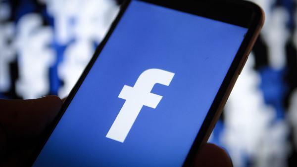 Cách sử dụng facebook