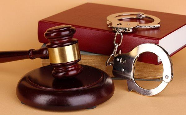 khung hình phạt cao nhất với người dưới 18 tuổi phạm tội