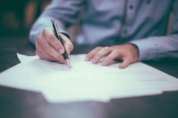 mẫu tờ khai đăng ký giám hộ