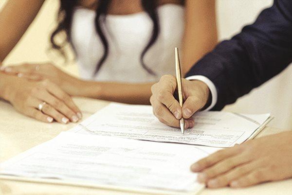 không đăng ký kết hôn có là vợ chồng hợp pháp