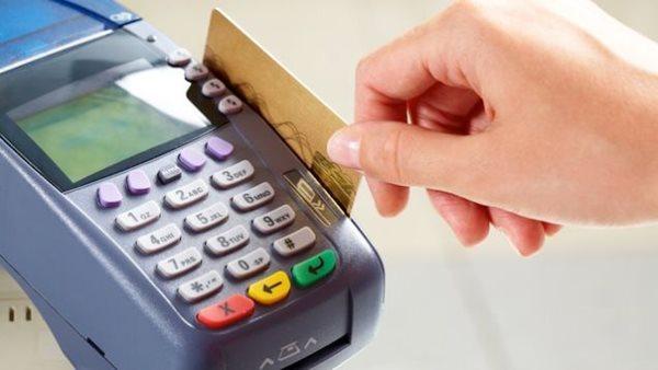 không thanh toán bằng thẻ ngân hàng