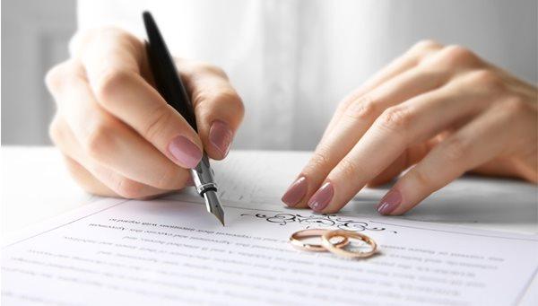 tờ khai ghi chú kết hôn