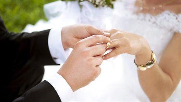 hôn nhân hợp pháp