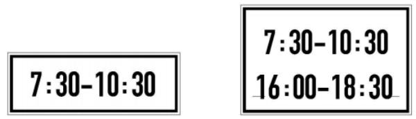 biển S.508