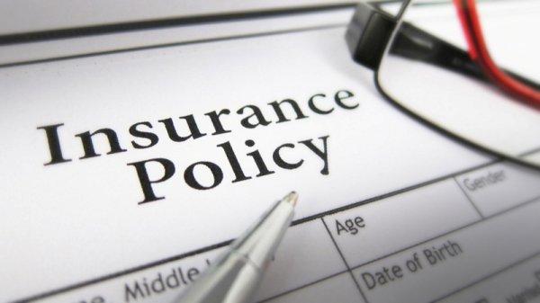 Mức đóng bảo hiểm thất nghiệp 2020