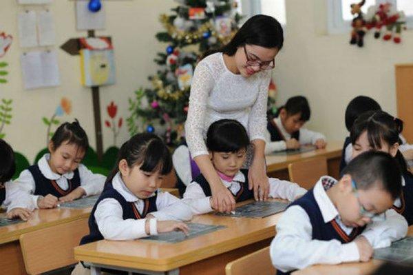 Mỗi giáo viên được quản lý bằng 1 mã định danh riêng