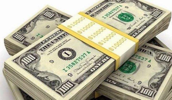 Tỷ giá ngoại tệ tháng 02/2020